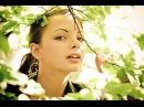 Варвара Катюша Расцветали яблони и груши...