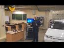 Сканматик 2. Видео Уроки по работе со Сканматик