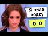 Приключения Дианочки 2K17 Трейлер Диана Шургина