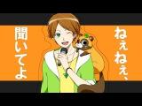 ないものねだり / KANA-BOON (cover)うらたぬき