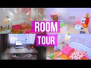 ROOM TOUR / МОЯ КОМНАТА / РУМ ТУР 2016