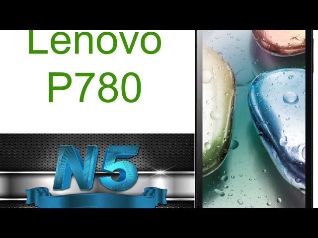 Lenovo P780 error 5069,ошибка 5069, замена emmc c 4gb на 8gb