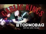 Garlic Kings - Штормовая (live@Datscha bar St.Petersburg. 2016.03.17) 11