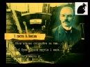 Розслідування обставин повстання на броненосці Потьомкін друга серія Загальне повстання