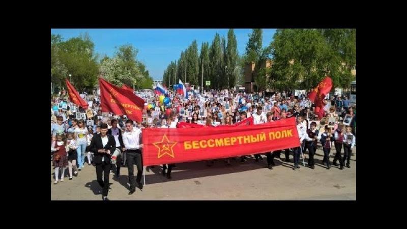 Снєгирьов Хода Безсмертного полку – це антиукраїнське політичне шоу