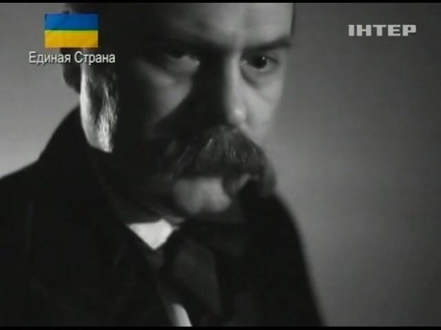 Шевченко. 200 років самотності