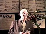 Как воздействуют барокамеры на ивритов. 13.03.1997