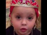 Дочка Аллы Пугачевой стала королевой
