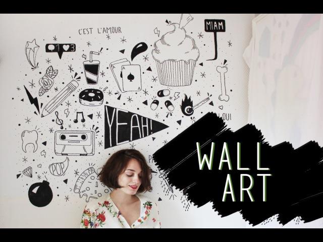 Wall art 1 | ectomorphe