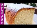 Очень Простой Кекс на Кефире, Все Смешал и Готово Homemade Pie - Quick Recipe, Subtitles