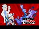 ЗВЕРОПОЛИС, ГРАВИТИ ФОЛЗ - БЕЗУМНЫЕ ФАНАТСКИЕ ПРОДОЛЖЕНИЯ!