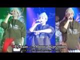 Туман a.k.a. Миша Крупин TruShop Party, Этаж, Спб, 26.12.2008