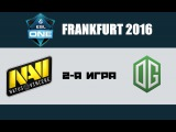 NaVi vs OG #2 (bo3) | ESL One Frankfurt 2016, 17.06.16