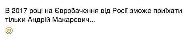 """""""Евровидение"""" в следующем году может пройти на НСК """"Олимпийский"""", - Кличко - Цензор.НЕТ 825"""