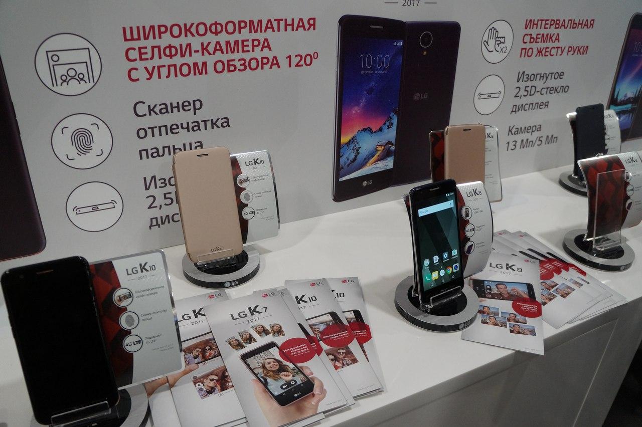 Грядет новая линейка бюджетных телефонов K-серии от LG
