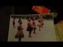 30.06 Костюм Папуа Новая Гвинея.