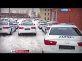 Ауди А6 у питерских полицейских