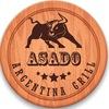 ASADO - ресторан аргентинської кухні в Вінниці