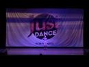 JUST DANCE vol.4 | Цыганкова Анна