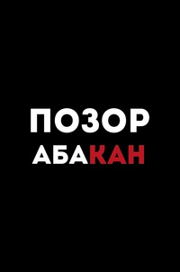 Секс метро рязанский проспект на час 1500