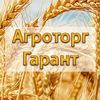 Сообщество сельхозпроизводителей/переработчиков