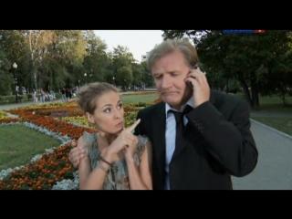 20 лет без любви /серия 13 из 16 / 2012