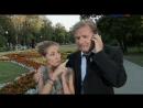 20 лет без любви серия 13 из 16 2012