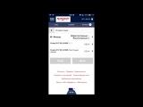 Мои ставки на матч 19.02 в приложении БК Марафон и баланс Qiwi кошелька