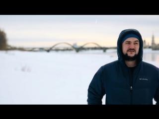 Клип про любимый город Рыбинск. Барсук_Кован - Географическая (prod. by Beat Maker Tip)