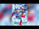 Робоцып Специально для DC Comics II Злодеи в раю (2014) | Robot Chicken DC Comics Special II: Villains in Paradise