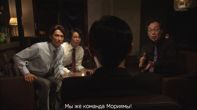 2013 | Блестящий врач 2 сезон | DOCTORS Saikyou no Meii 2 - 08|09 Субтитры