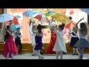 #1 класс#Праздник для мамочек#Танец с зонтиками#