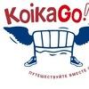 KoikaGo