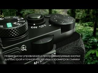 Полнокадровые фотокамеры Sony 7 и 7R
