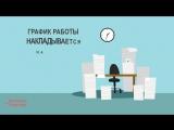 Автошкола Старт-Авто интерактивное обучение