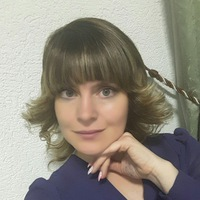 Александра Василенко