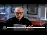 Бесогон TV. Золотая коллекция. Классики предвидели ситуацию на Украине