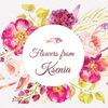 Flowers from Ksenia