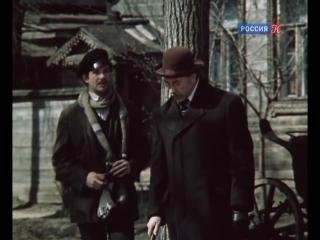 Строговы (1976) 4 серия