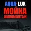 AQUA LUX Автомойка ЛЮКС в Санкт-Петербурге