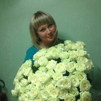 Александра Селезнёва