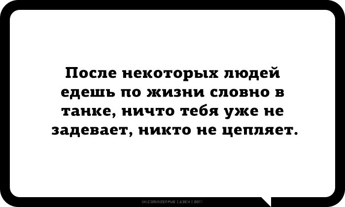 https://cs7057.vk.me/c636528/v636528524/4a44c/qgrNDehm_p8.jpg