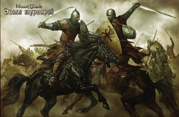 Mount & Blade: Warband | Дипломатия без плена (33 Часть)