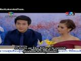 Leh Nang Fah Capitulo 18 (Angel magico)