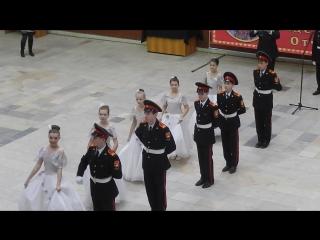 присяга 2015 (танец кадетов)