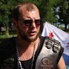 Vitalik Kishkinov