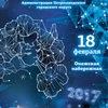 ГИПЕРБОРЕЯ 2017. Международный зимний фестиваль
