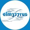 ELM327 - Диагностика автомобиля своими силами