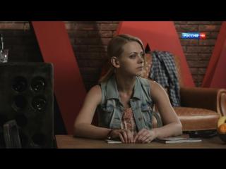 Смотреть фильм звездные врата 3 сезон 7 серия