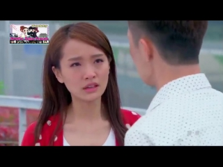 Love Life Lie Capitulo 16 Empire Asian FAnsub